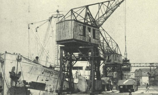 1945 Venezia Sbarco Cereali